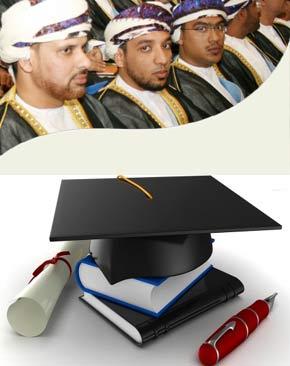 Dhofar_University_Academic_Programs_Offered