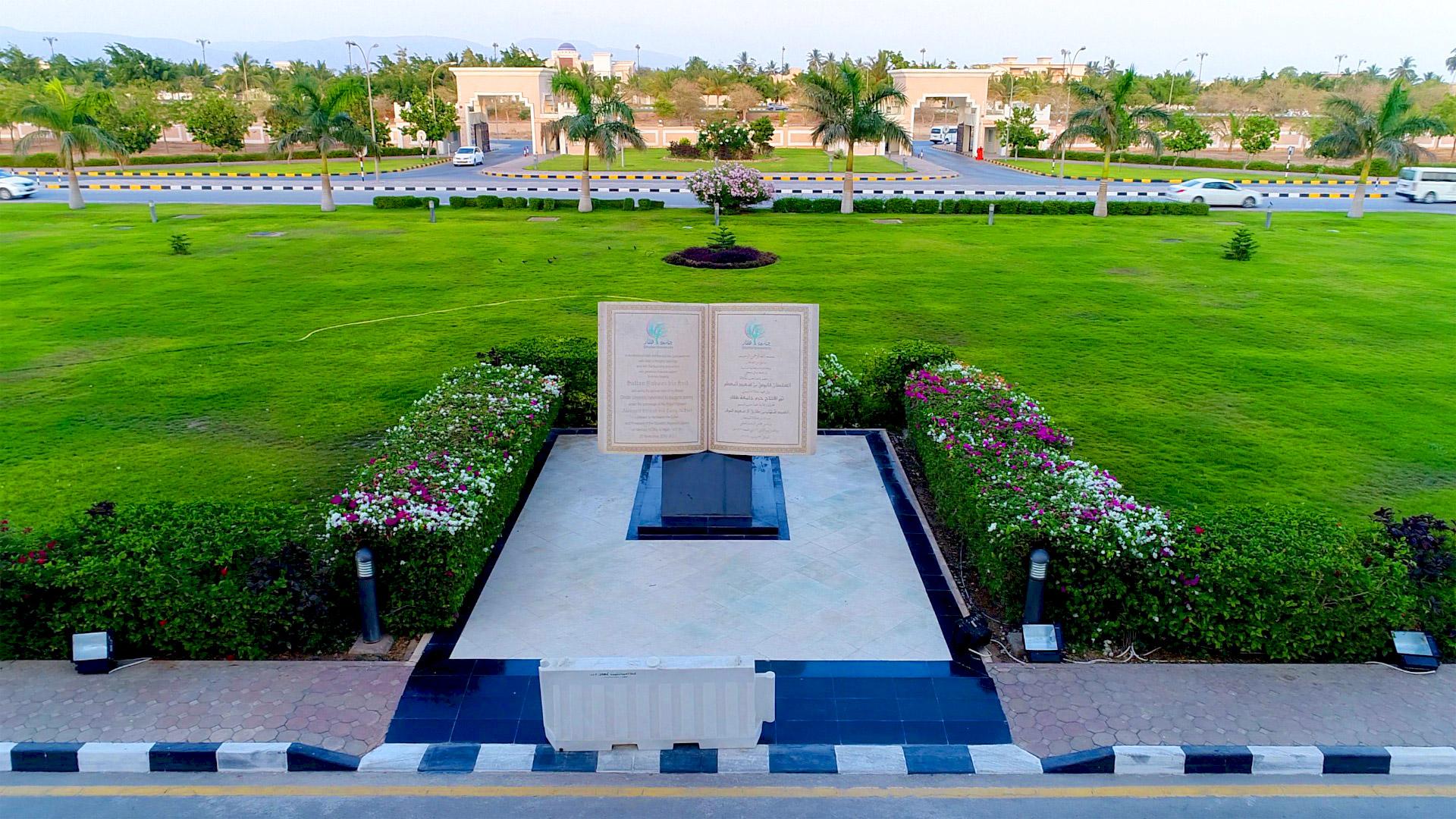 Dhofar University Catalogue 2017-18