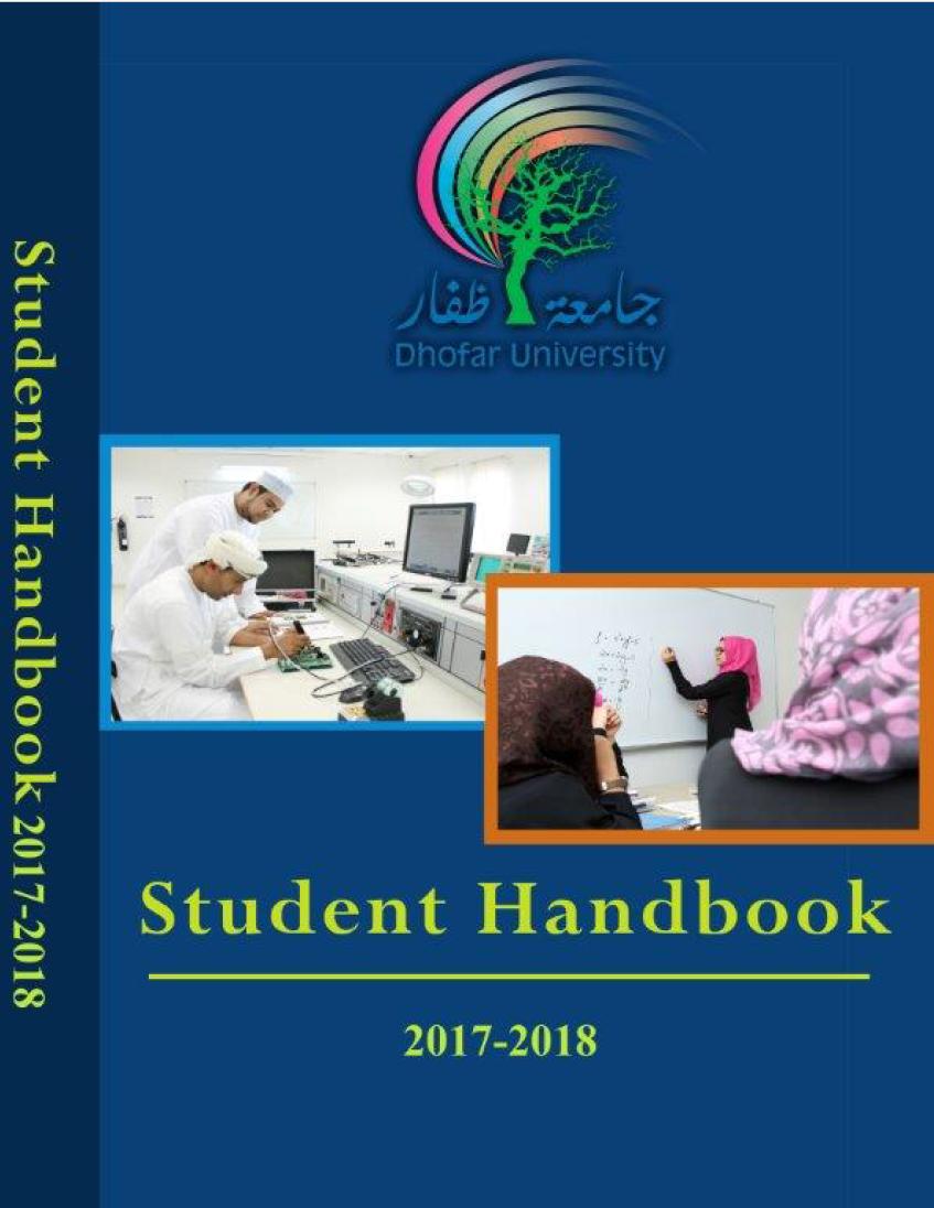 Dhofar_University_Student_handbook