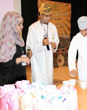 Dhofar_University_cultural_activity