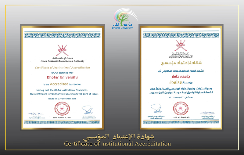 Dhofar University Accredited with OAAA