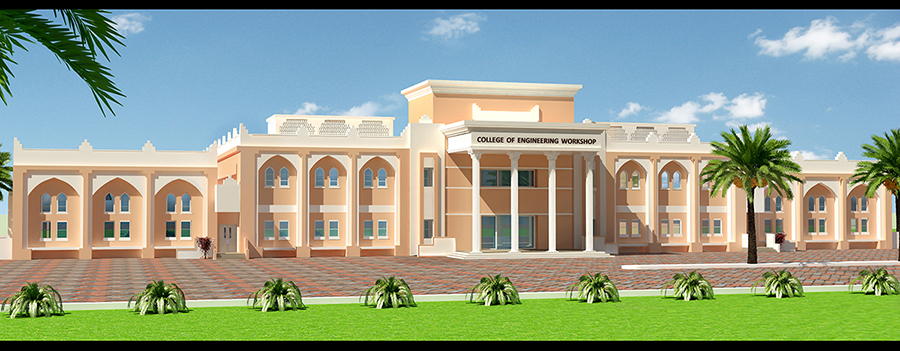 Dhofar_University_infrastructure