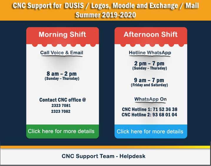 CNC Helpdesk