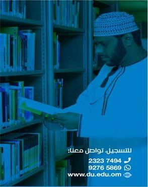 Postgraduate Programs 2021-22